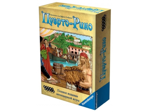 Стратегическая игра Hobby World Пуэрто-Рико (картон), вид 1