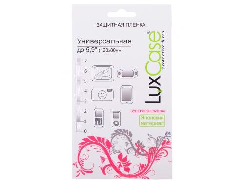 �������� ������ ��� ��������� LuxCase ������������, ��� 1