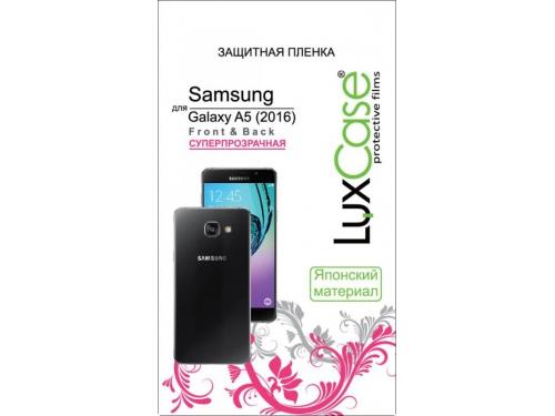 Защитная пленка для смартфона LuxCase  для Samsung Galaxy A5 2016 (Front&Back) (Суперпрозрачная), вид 1