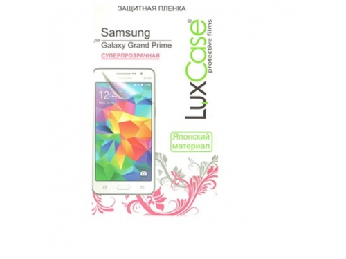 Защитная пленка для смартфона LuxCase для Samsung Galaxy Grand Prime SM - G530H, вид 1