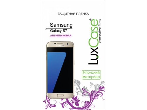�������� ������ ��� ��������� LuxCase ��� Samsung Galaxy S7 (81439), ��� 1