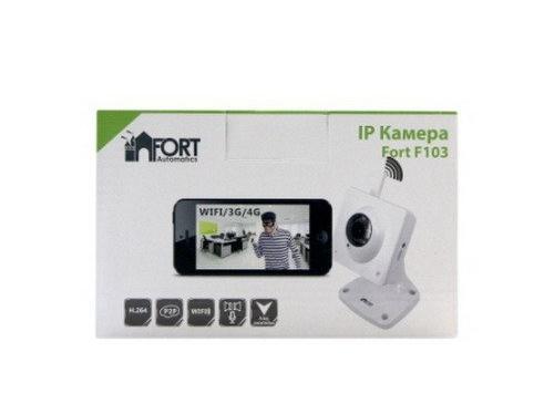 IP-камера Fort Automatics F103, белая, вид 3