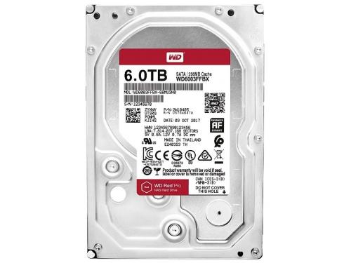 Жесткий диск Western Digital Red Pro 6 TB (WD6003FFBX) 7200, буфер 256Mb, вид 2