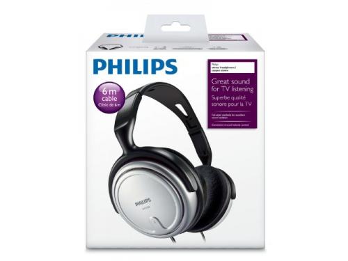 Наушники Philips SHP2500/10 серебрянные, вид 4