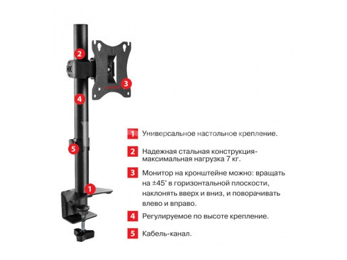 Кронштейн для телевизора Arm Media LCD-T01 15