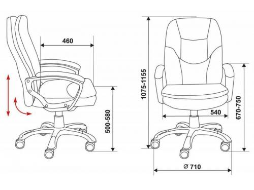 Компьютерное кресло Бюрократ CH-838AXSN/MF109 зеленое, вид 2