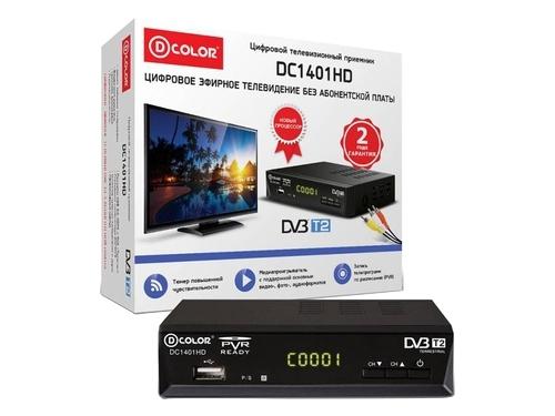 Ресивер D-Color DC1401HD, черный, вид 1