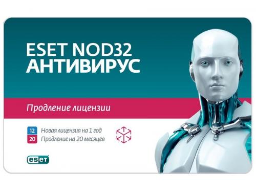 Антивирус ESET NOD32 на 3 ПК (базовая 1 год / продление 20 месяцев), NOD32-ENA-2012RN(CARD)-1-1, вид 1