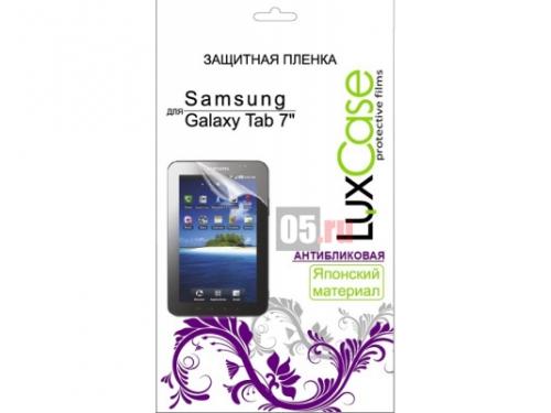 Защитная пленка для планшета LuxCase для Samsung Galaxy Tab A 7.0 (Антибликовая), SM-T280/285, вид 1