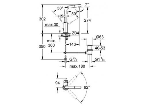 Смеситель для раковины Grohe Atrio 7°, хром, вид 2