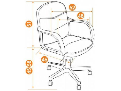 Кресло офисное TetChair BAGGI, коричнево-бежевый, вид 5