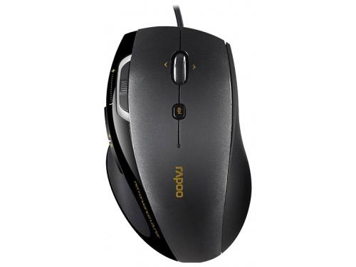 Мышка Rapoo 6200 USB, черная, вид 1