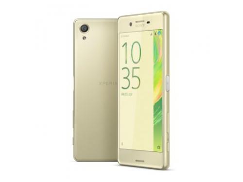 Смартфон Sony Xperia X Performance 32Gb, зелено-золотистый, вид 1