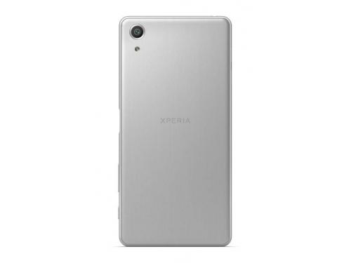 Смартфон Sony Xperia X Performance 32Gb, белый, вид 4