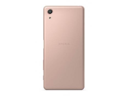 Смартфон Sony Xperia X Performance 32Gb, золотисто-розовый, вид 2