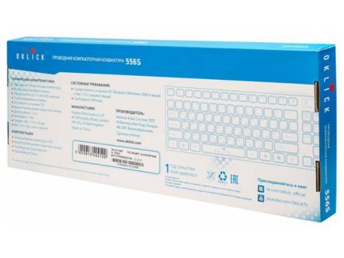 Клавиатура Oklick 556S USB, чёрная, вид 8