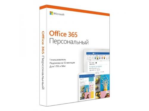 Программа офисная Microsoft Office 365 Personal Rus Only Medialess P4 1год (QQ2-00733), вид 1