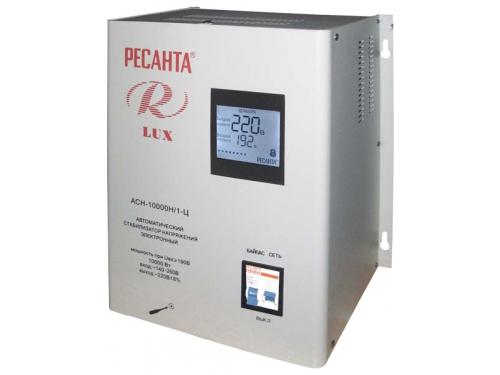 Стабилизатор напряжения Ресанта АСН-10000 H/1-Ц (63/6/18), вид 1