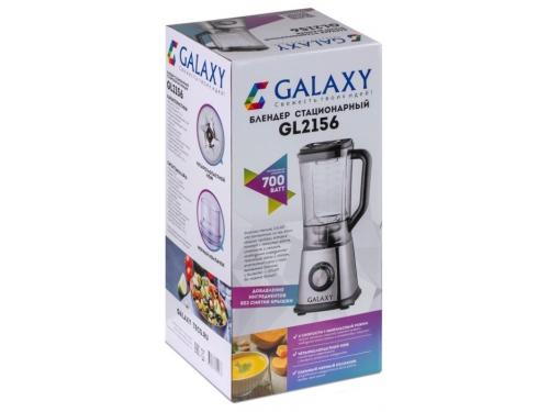 Блендер Galaxy GL 2156, вид 6