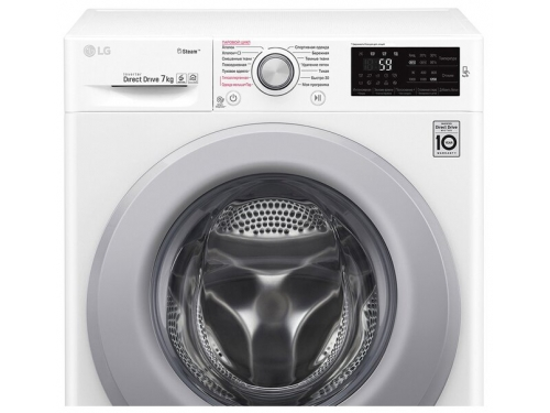 Машина стиральная LG F2M5HS4W белая, вид 7