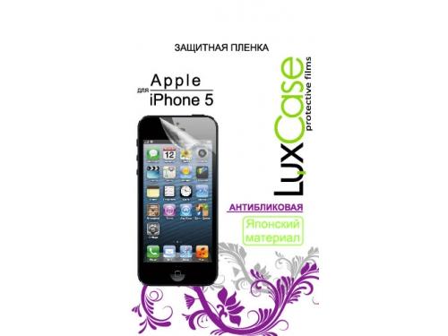 �������� ������ ��� ��������� LuxCase for Apple iPhone 5 (anti-glare), ��� 1