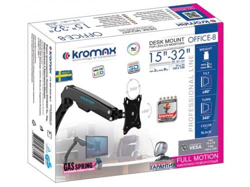 Кронштейн для телевизора Kromax OFFICE-8 черный, вид 2