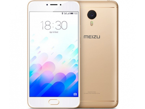 Смартфон Meizu M3 Note 16Gb, золотистый/белый, вид 3