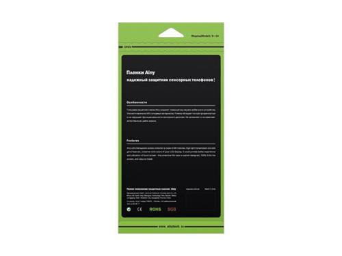 Защитная пленка для смартфона Ainy для Microsoft Lumia 640 XL, Lumia 640 XL Dual Sim, глянцевая, вид 2