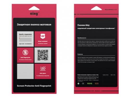Защитная пленка для смартфона Ainy для Microsoft Lumia 640 XL, Lumia 640 XL Dual Sim, матовая, вид 1
