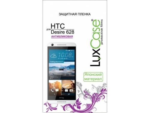 LuxCase для HTC Desire 628 (53133)
