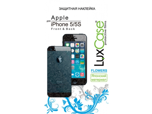 �������� ������ ��� ��������� LuxCase ��� Apple iPhone 5/5S F&B, �����, ��� 1