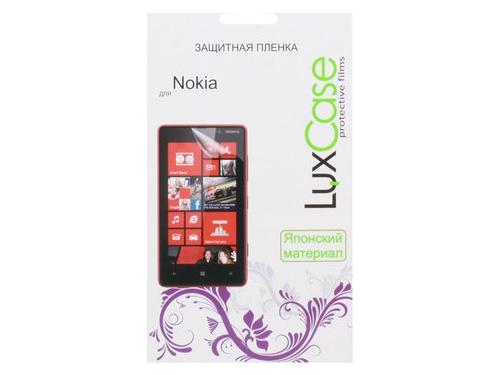 Защитная пленка для смартфона LuxCase  для Microsoft Lumia 550 (суперпрозрачная), вид 1