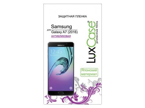 Защитная пленка для смартфона LuxCase для Samsung Galaxy A7 2016 (Front&Back) (Антибликовая), вид 1