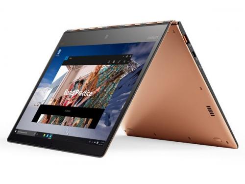 Ноутбук Lenovo IdeaPad Yoga 900s-12ISK , вид 1