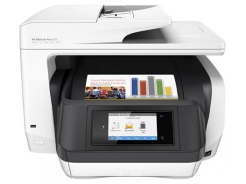 МФУ HP OfficeJet Pro 8720 (струйное), вид 1