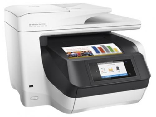 МФУ HP OfficeJet Pro 8720 (струйное), вид 2