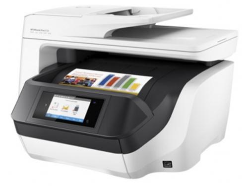 МФУ HP OfficeJet Pro 8720 (струйное), вид 3