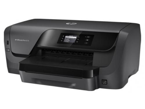 Принтер струйный цветной HP OfficeJet Pro_8210, вид 2