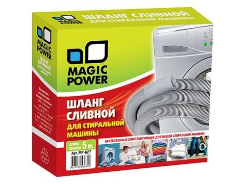 Шланг сантехнический Magic Power MP-627 сантехнический для стиральных машин, вид 1
