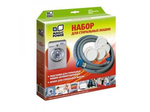 Аксессуар к бытовой технике Magic Power MP-1110 Набор для стиральных машин, вид 1