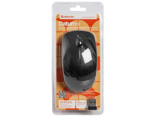 Мышь Defender Datum MM-035 USB, черная, вид 5