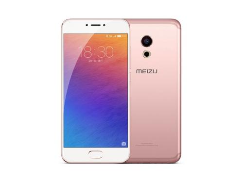 Смартфон Meizu Pro 6 64Gb, розово-золотистый, вид 1