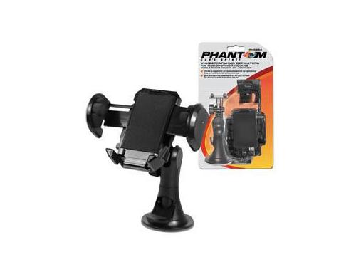 Держатель Phantom PH6270, черный, вид 1