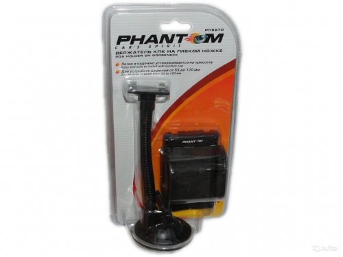 Держатель Phantom PH6270, черный, вид 2