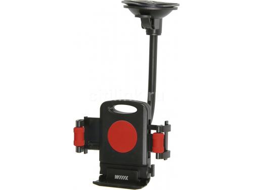 Держатель Wiiix HT-WIIIX-01Nr, красный/черный, вид 1