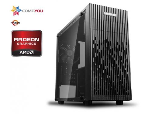 Системный блок CompYou Home PC H555 (CY.1095723.H555), вид 1