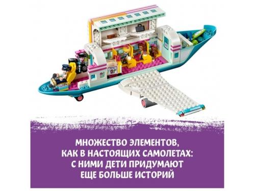 Конструктор LEGO Friends Самолёт в Хартлейк Сити 41429, вид 6