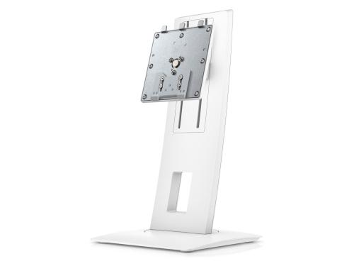 Товар Подставка под монитор HP HC241 регулируемая (4BX37AA), вид 1