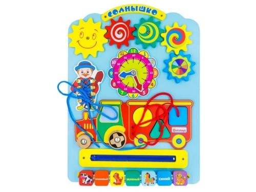 Игрушка для малыша Бизиборд Alatoys Солнышко, вид 1