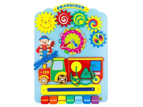 Игрушка для малыша Бизиборд Alatoys Солнышко, вид 2